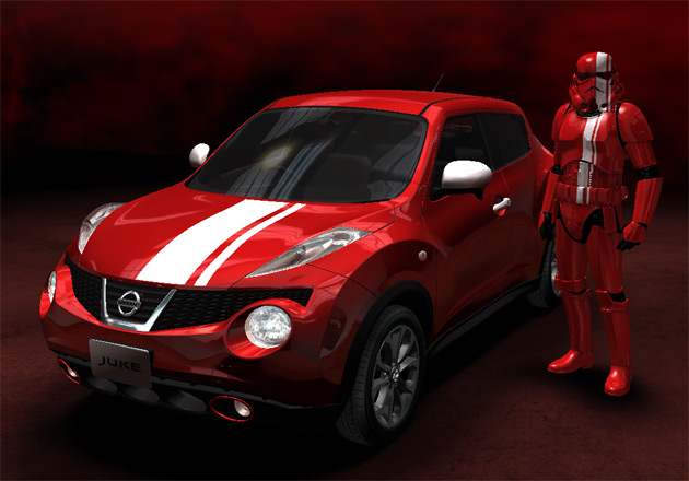 Nissan JUKE - Customized